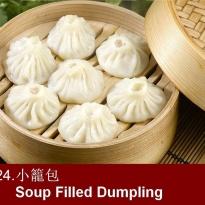 Soup Filled Dumpling