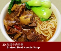 Braised Beef Noodle Soup