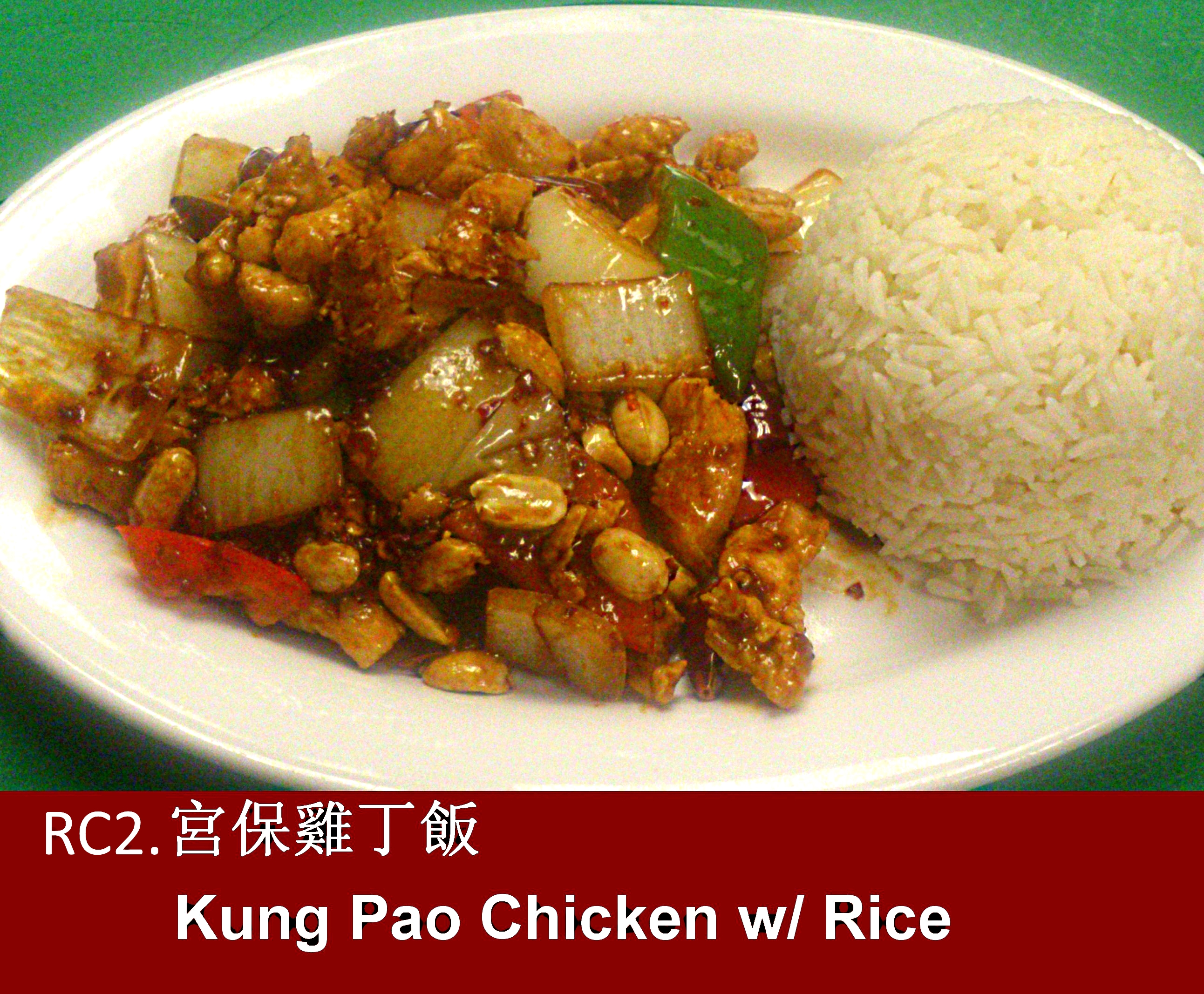 Best Chinese Food Catering Toronto