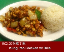 Kung Pao Chicken Combo