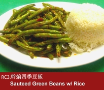 Sauteed Green Bean Combo