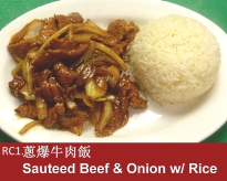 Sauteed Beef & Onion w/ Rice