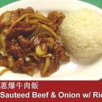 Sauteed Beef & Onion w/ Rice