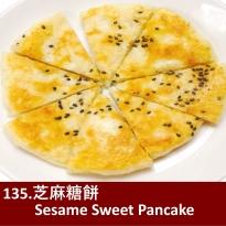 Sesame Sweet Pancake