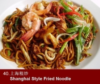 Shanghai Style Fried Noodle