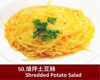 Shredded Potato Salad