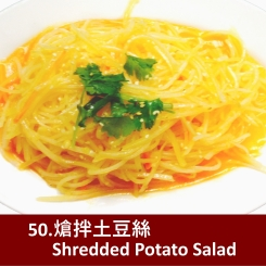 Shredded Potato Salad