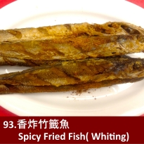 Spicy Fried Fish (Whiting)