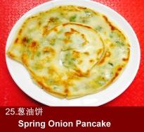 Spring Onion Pancake
