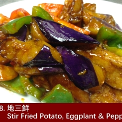 Stir Fried Potato Eggplant Peppers