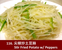 Stir Fried Shredded Potato with Peppers
