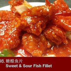 Sweet Sour Fish Fillet