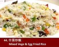 Vege Egg Fried Rice