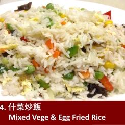 Vege Egg Fried Rice
