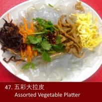Vege Platter w/ Pork& Egg on top