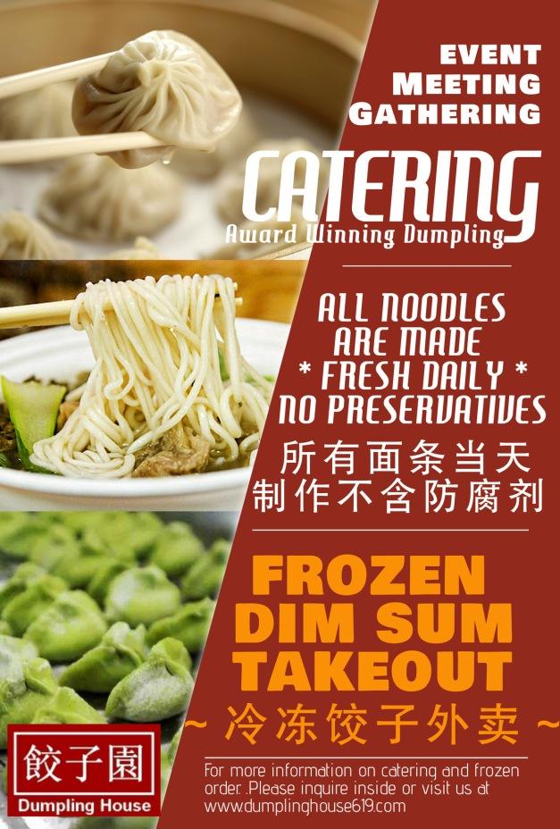dumpling house caterer