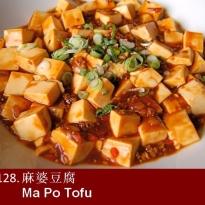 ma_po_tofu