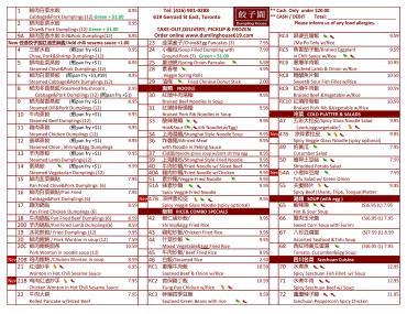 Click below to view full menu 1