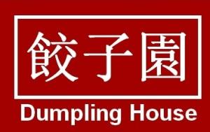 dumpling house619